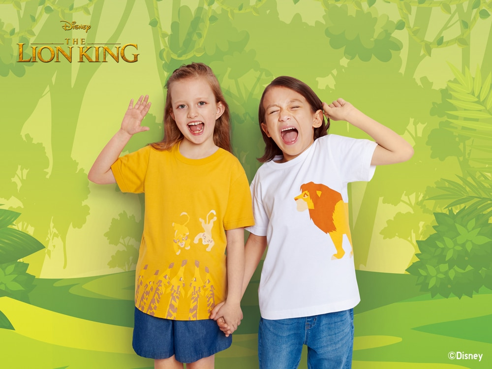 Uniqlo Lion King Collection