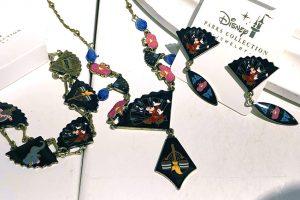 Fantasia Jewelry