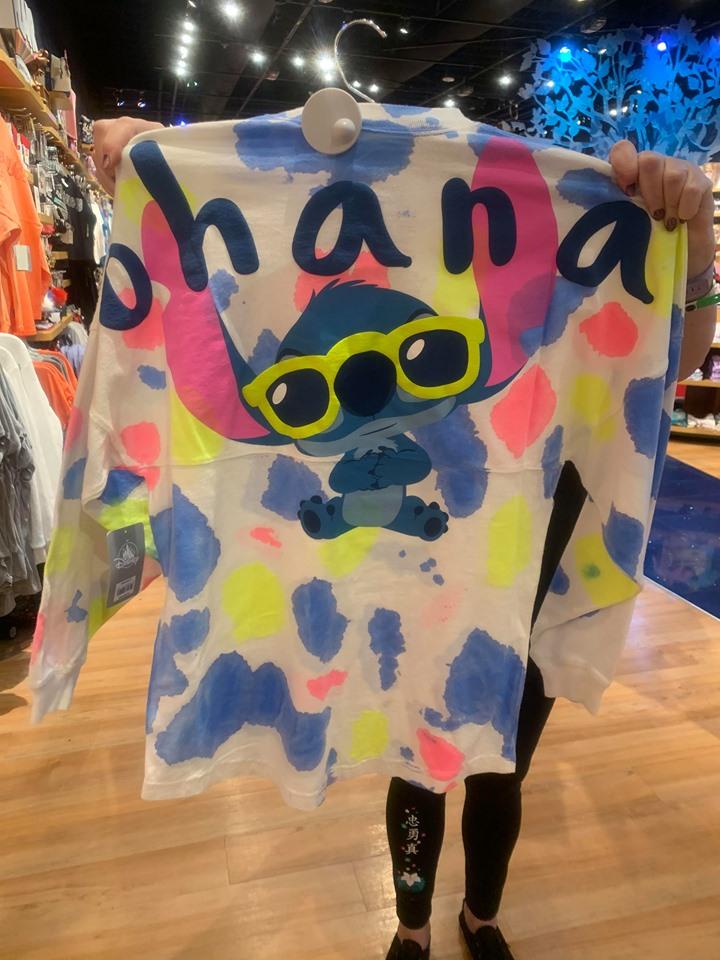 Stitch Summer Fun Spirit Jersey