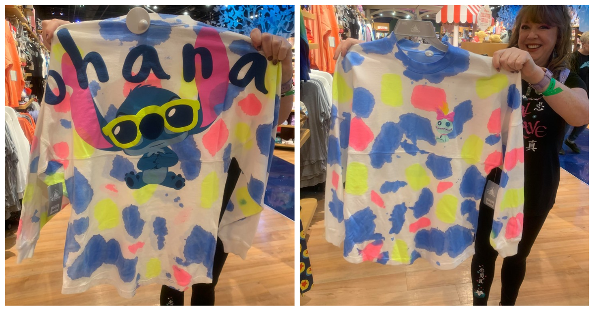 Stitch Summer Fun Spirit Jersey