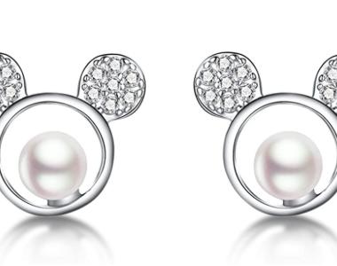 Mickey Pearl Earrings