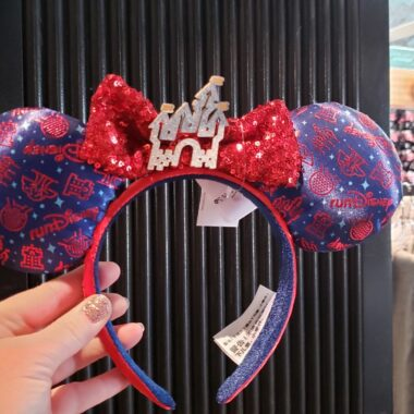 2021 RunDisney Ears