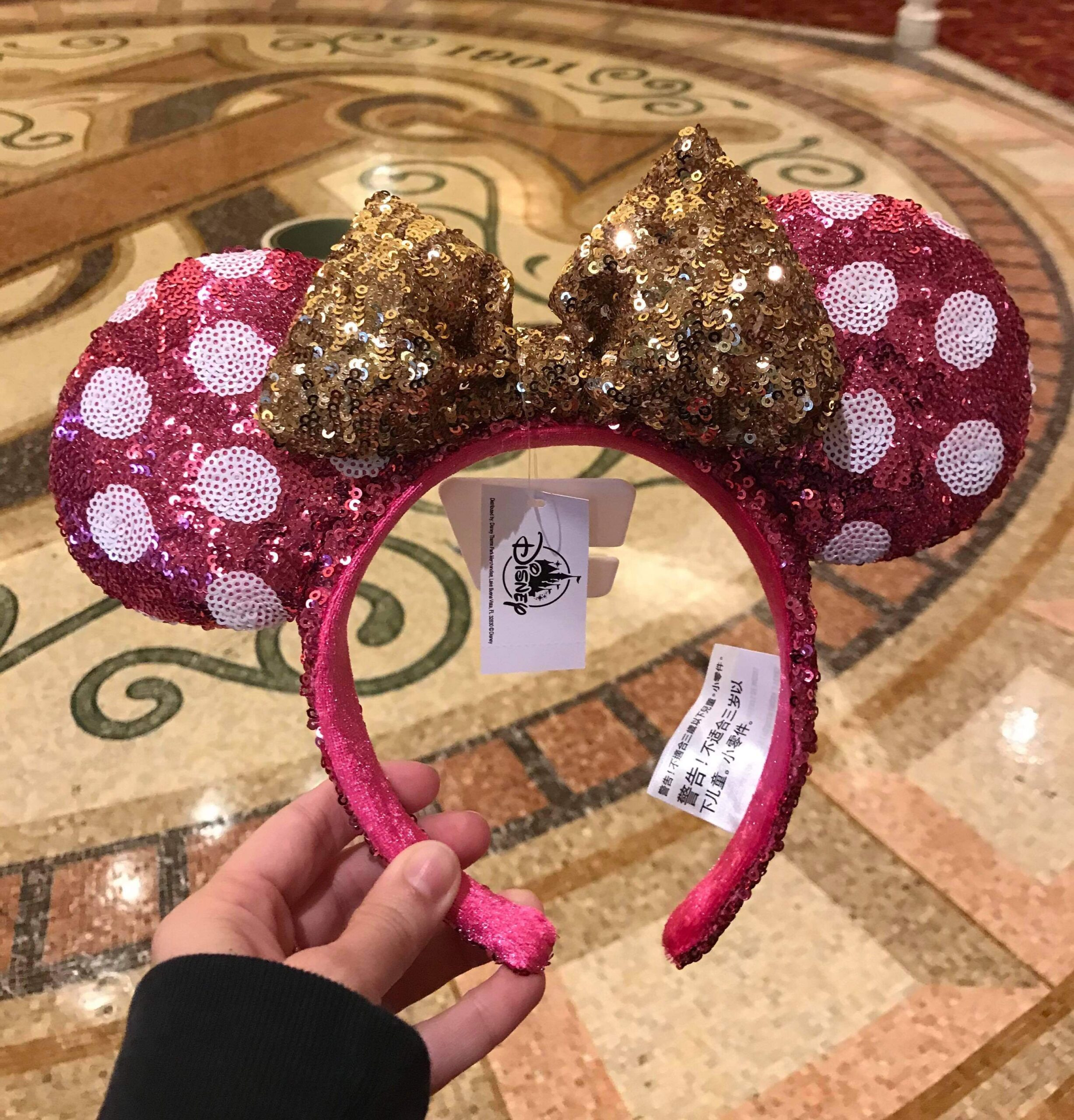 Pink and gold Minnie ears
